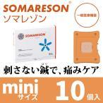 ���ޥ쥾�� mini������(4mm) 10������ڥݥ����10�ܡ۾�������ϹѤ���Ω���ʤ��������ꡦ���ˡ����ݡ��Ĥˡ��ɤ��ʤ��