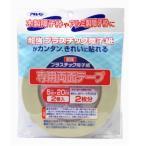 【あすつく対応】アサヒペン - UV超強プラスチック障子紙テープ - 5MMX20M - 2巻入りPT-40
