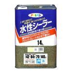 【あすつく対応】アサヒペン - 水性シーラー - 14L - ライトレモン