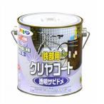 【あすつく対応】アサヒペン - 鉄部用クリヤコート - 0.7L - クリヤ