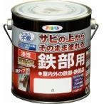 【あすつく対応】アサヒペン - 油性高耐久鉄部用 - 0.7L - 白【サビの上からそのまま塗れる】
