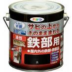 【あすつく対応】アサヒペン - 油性高耐久鉄部用 - 0.7L - 黒【サビの上からそのまま塗れる】