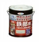 【あすつく対応】アサヒペン - 油性高耐久鉄部用 - 1.6L - ライトグレー【サビの上からそのまま塗れる】