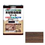【あすつく対応】アサヒペン - 木材防虫防腐ソート - 14L - ブラウン