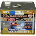 【あすつく対応】アサヒペン - 油性超耐久シリコンアクリルトタン用 - 6KG - スカイブルー【サビの上からそのまま塗れる】