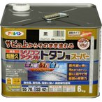 【あすつく対応】アサヒペン - 油性超耐久シリコンアクリルトタン用 - 6KG - 黒【サビの上からそのまま塗れる】