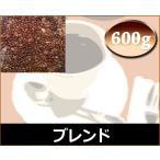 和光のコーヒー ブレンド600g (コーヒー/コーヒー豆)