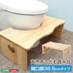 人気のトイレ子ども踏み台(36.5cm、木製)ハート柄で女の子に人気、折りたたみでコンパクトに|salita-サリタ- CSL-365