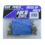 HK-23 HKB ハブボルト スズキB 8個