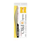 インソールプロ(靴用中敷き) モートン病対策 レディス・女性用
