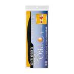 インソールプロ(靴用中敷き) 足底筋膜炎対策 メンズ・男性用