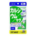 DHC カルシウム/マグ 20日分 60粒 DHC [サプリ サプリ