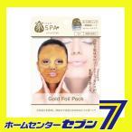 ピュアスマイル 家SPA (イエスパ) フェイスパック IESPA Foil Pack / ホイルパック (Gold/ゴールド) サンスマイル