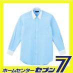 Zシャツ(長袖) サックス 3L 38 コーコス信岡 [38 ビジネス ワイシャツ カジュアル]