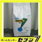 オルトラン粒剤 3kg  化学殺虫剤 有機リン系 殺虫剤