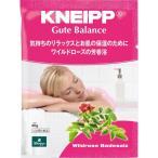 クナイプ グーテバランス バスソルト ワイルドローズの香り (40g) クナイプ [KNEIPP 入浴剤 癒し スパ用品 アロマバス]
