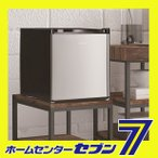 1ドア冷蔵庫 42L DS42 シルバーステンレス&ブラック ドメティック Dometic 小型冷蔵庫 右開き 1ドア コンパクト シンプル 一人暮らし 静音 家電