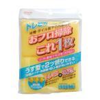 バスクロス トレピカ BF823 アイセン aisen [風呂掃除 風呂清掃 大掃除 浴槽洗い バス用品]