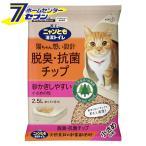 ニャンとも清潔トイレ脱臭・抗菌チップ 小さめの粒 2.5L [ネコ 猫砂 にゃんとも]