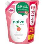 ナイーブ naive ボディソープ 桃の葉エキス配合 詰替用 1.6L クラシエ