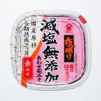 富士甚醤油 フジジン 夜明け 減塩 無添加 あわせ 麹みそ 赤 450g  4902412221850