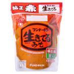 フンドーキン 生きてるみそ 純正 赤 麦みそ 1kg [味噌汁 味噌 みそ 調味料 国産 九州 大分]