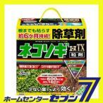 ネコソギエースTX粒剤 3kgレインボー薬品 [除草剤 農薬 除草 雑草対策 雑草  土壌処理 空地 運動場]