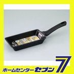 ピコルト ダイカストL玉子焼 8x18cm 和平フレイズ [PR-5713 キッチン用品 調理器具 卵焼き フライパン pr5713]