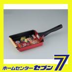 めちゃ軽 玉子焼 15×18cm 和平フレイズ [MR-6317 キッチン用品 調理器具 卵焼き フライパン 軽量 mr6317]