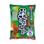 アイリスオーヤマ 「お茶の猫砂」 7L OCN-70N