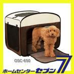 折りたたみソフトケージ ベージュ/ブラウン OSC-650 アイリスオーヤマ [OSC650 ドライブシート おりたたみ おでかけ 旅行 ドライブ 犬 小型犬 ペット用品]