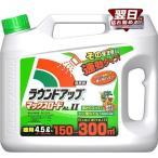 ラウンドアップマックスロード AL II (4.5L) 除草剤 日産化学工業 [そのまま使える速攻タイプ 速効性 根まで枯らす 園芸用品 農薬 除草 雑草 家庭用]