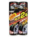 ミスターブラック スーパー光沢 2本パック G77 プロスタッフ [タイヤ クリーナー タイヤワックス 洗車 洗車用品 カー用品 カーケア]