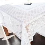 ジャガードレーステーブルクロス アリエ 140cm×220cm(6人掛け用)