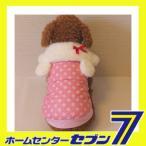 うさみみファーのドットコート(ピンク) S [ra16010p] ルイスペット(Ruispet) [ドッグウェア ペットウェア 犬用服 犬の服 犬 洋服]