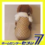 うさみみファーのドットコート(ベージュ) M [ra16010k] ルイスペット(Ruispet) [ドッグウェア ペットウェア 犬用服 犬の服 犬 洋服]