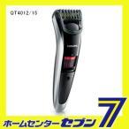 フィリップス ヒゲトリマー ブラック QT4012/15 PHILPS [トリミング シェービング 髭剃り ひげそり グルーミング qt4012/15(QT401215) 理美容家電]