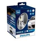 フィリップス Philips エクストリームアルティノンLED H4ヘッドランプ 6000K 12953BWX2JP