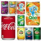 爽健美茶 コカコーラ Qoo クー ファンタ スプライト 160ml ミニ缶 10種類から選べる よりどり 2ケース 【送料無料】