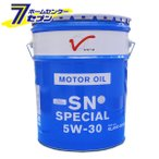 日産 SN スペシャル 5W-30 (20L) モーターオイル 部分混合油 KLANC-05302 日産部品