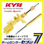 カヤバ Lowfer Sports 1台分セット フロントWST5176R/WST5176L*各1本,リアWSF9103*2本 スバル レガシィ BH5C/D-53J 2000/05〜