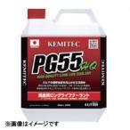 ケミテック(KEMITEC) クーラント PG55 HQ 品番:FH222 容量:4L ケミテック [冷却 自動車 4リットル]