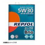 REPSOL (レプソル) ELITE Brio (エリート・ブリオ) 5W30 (5W-30) SN/GF-5 100%合成油 エンジンオイル 4L [品番:007068] REPSOL [メンテナンス 整備]
