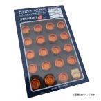 RAYS(レイズ) ジュラルミンロック&ナットセット L42 ストレートタイプ M12×1.5 オレンジアルマイト  [品番:74020001005OR] [ロックナット]