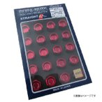 RAYS(レイズ) ジュラルミンロック&ナットセット L42 ストレートタイプ M12×1.25 レッドアルマイト  [品番:74020001012RD] RAYS [ロックナット]