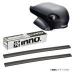 inno システムキャリアセット XS201+K283+XB100/XB100 スズキ MRワゴン 5ドア H23.1〜 MF33S系 カーメイト [ルーフキャリア フット/バー/ホルダー]