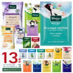 バスソルト 15種類セット クナイプ アソート 40g/50g  当店オリジナル 入浴剤(種類は選べません)トライアルセット