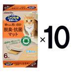 ニャンとも清潔トイレ 脱臭・抗菌マット マット 6枚入り×10個 (1ケース)  花王 kao ネコ ねこ 猫トイレ 猫マット ペット用品  にゃんとも