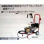 エンジン高圧洗浄機(EJP-1513)(リョービ)