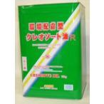 環境配慮型クレオソート油R(15Kg)
